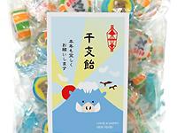 2019年干支飴お徳用