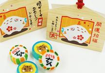 新春絵馬BOX
